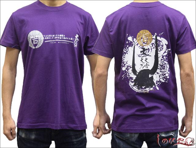 武将Tシャツ「石田三成」・しのびやオリジナルデザイン