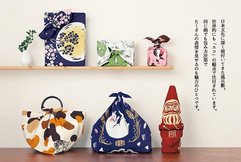ミヤコレ-おかみさんの小風呂敷 柚子