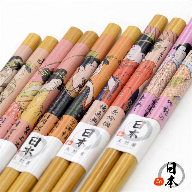 すべらない箸 浮世絵箸5膳セット 天然竹
