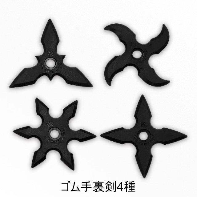 手裏剣道場セット -NINJA TARGET BOX- しのびやオリジナル