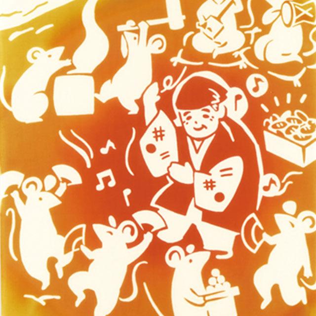 kenema 注染手拭い  おむすびころりん  日本の昔話
