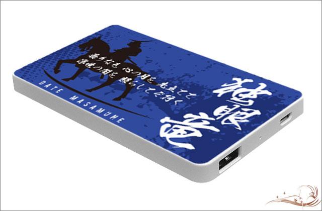 戦国武将モバイルバッテリー 伊達政宗 横型 /iPhone GALAXY XPERIA スマートフォン iPad 3DS PSP 対応 携帯 充電器 TL-MB-0001-Y