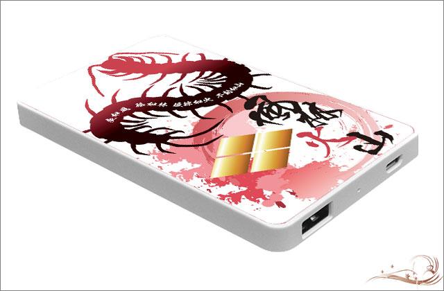 戦国武将モバイルバッテリー 武田信玄 縦型 /iPhone GALAXY XPERIA スマートフォン iPad 3DS PSP 対応 携帯 充電器 PSE認証