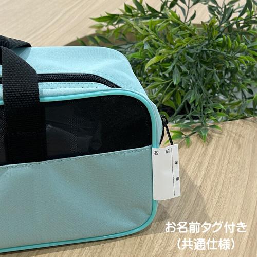 まとめ買いがお得 水彩絵の具セット EWZ-R12-49 ブラック サクラクレパス (Z)