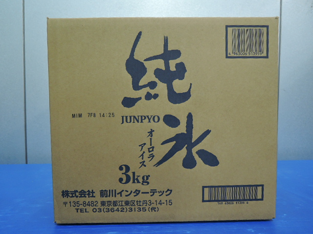 純氷オーロラアイス 3kg箱   (1ケース4袋入り)
