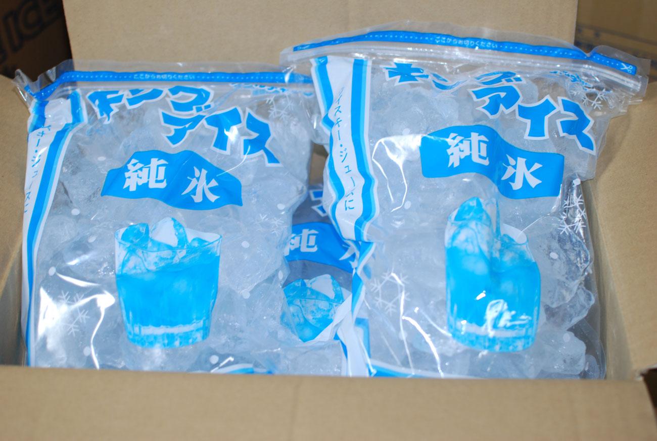 【キングアイス2kg×5袋入】スポーツアイシング用 ドリンク用 家飲み 冷やし用 ジュース サワー ハイボール