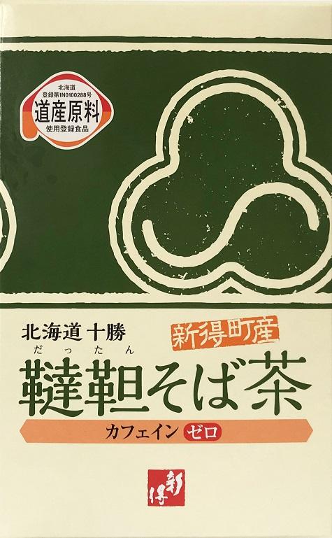 韃靼そば茶(10g×10p)