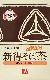 新得そば茶(10g×10p)