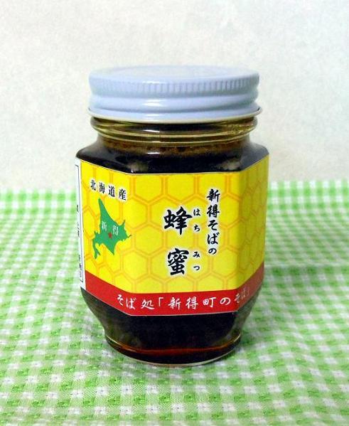 新得そばの蜂蜜セット 160g×4個