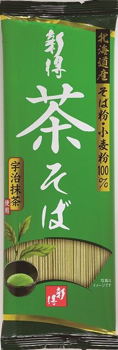 新得茶そば 200g