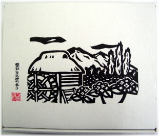 新そば&つゆセット(早割)