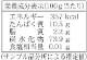 北海道新得産 石臼挽きそば粉 1kg