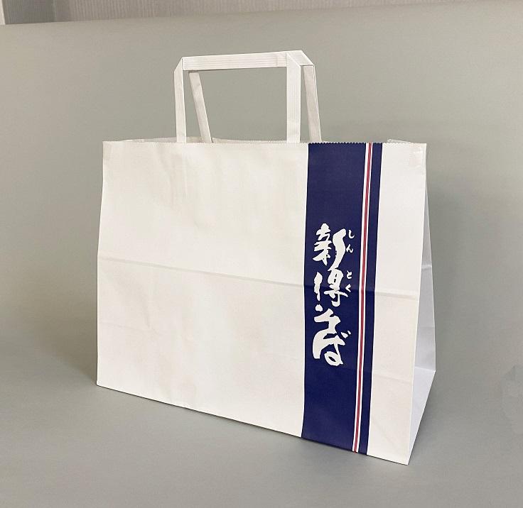 紙 袋<小>