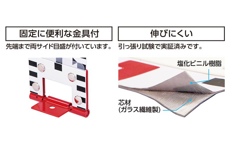 ロッドテープ  ガラス繊維製  3m  巾60�  JIS