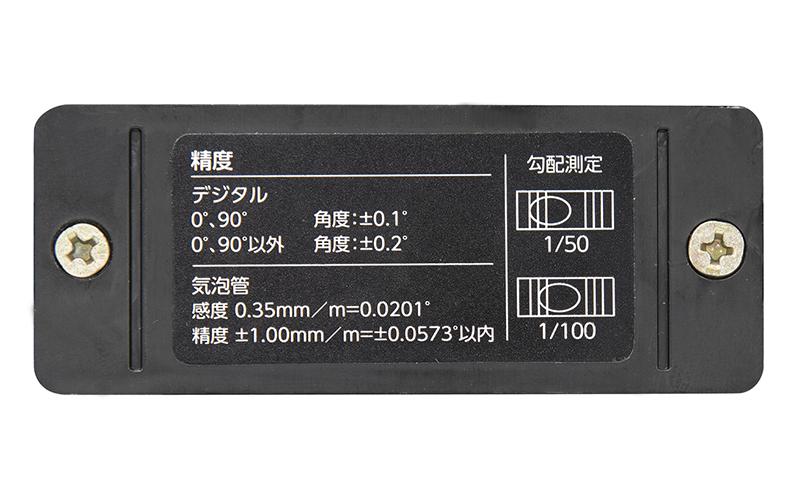 部品  電池フタ・ネジセット  ブルーレベル  Pro2  デジタル用