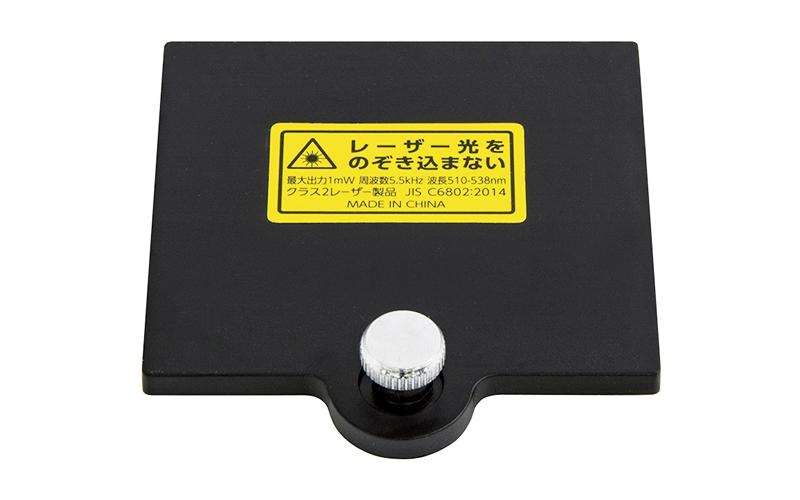 部品  電池収納部フタ  レーザーロボX  line  グリーン用