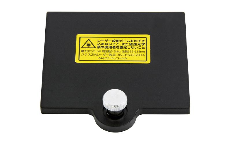 部品  電池収納部フタ  レーザーロボX  line  レッド用
