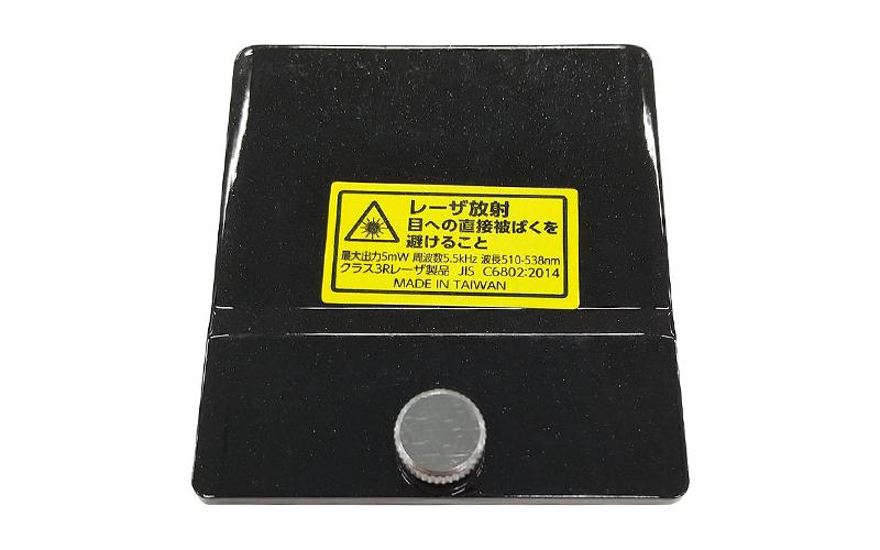 部品  電池収納部フタ  レーザーロボ不陸チェッカー用