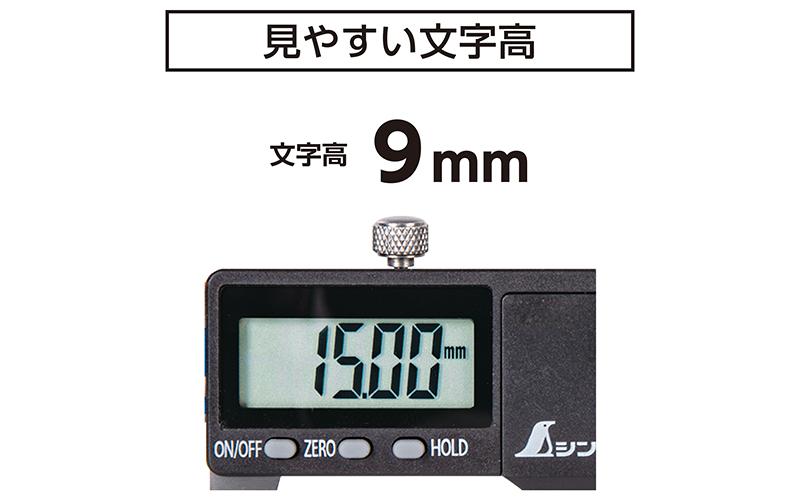 デジタルノギス  ミニ2  100�