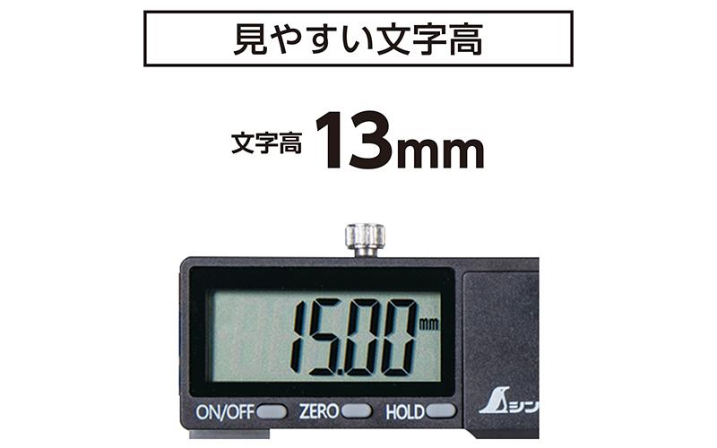 デジタルノギス  大文字2  150�