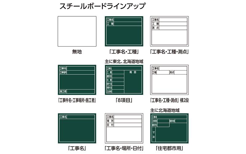 交換フレーム  伸縮式  14×17�
