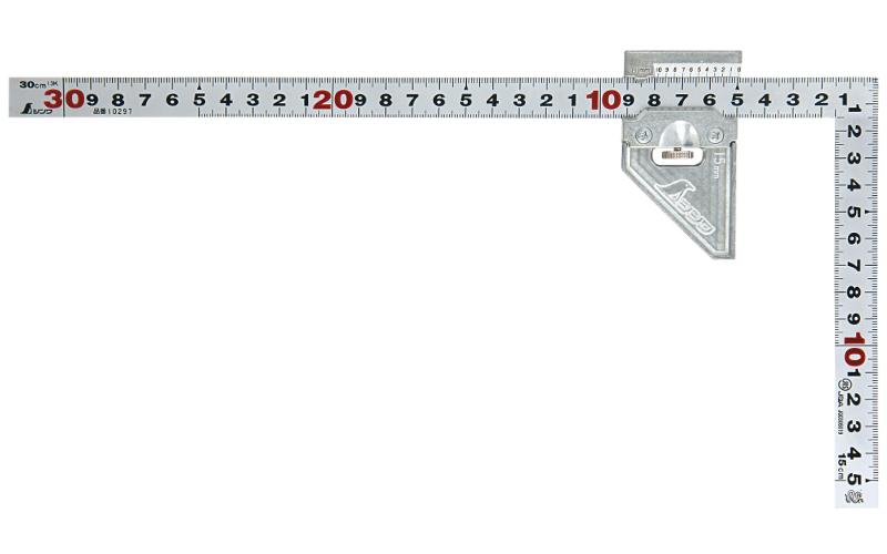 曲尺平ぴた  シルバー  30�  表裏同目曲尺用ストッパー金属製付JIS