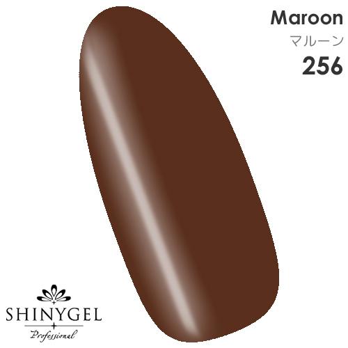 SHINYGEL Professional:カラージェル 256/マルーン 4g (シャイニージェルプロフェッショナル)[UV/LED対応○](JNA検定対応) $