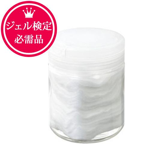 プラスチックコットン容器<検定必需品> $