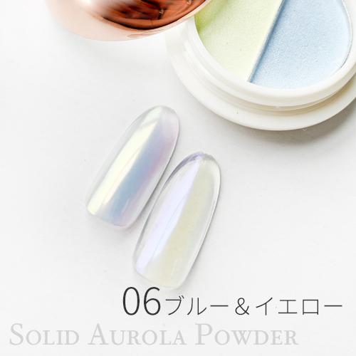(DM便○)CKうるうるソリッドオーロラパウダー2色(ZS430)