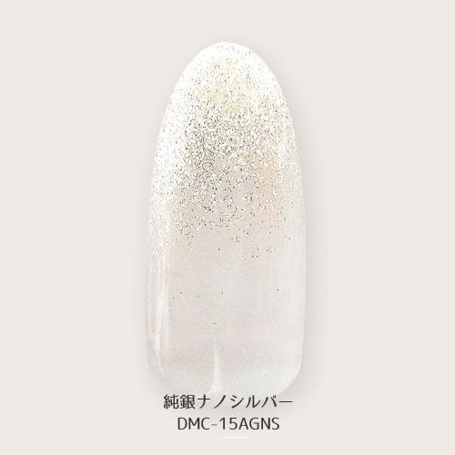 ≪日本製≫シャイニージェル:アートコレクション/ラメ・グリッター<純銀ナノカラー> ジェルネイルアートパーツ $