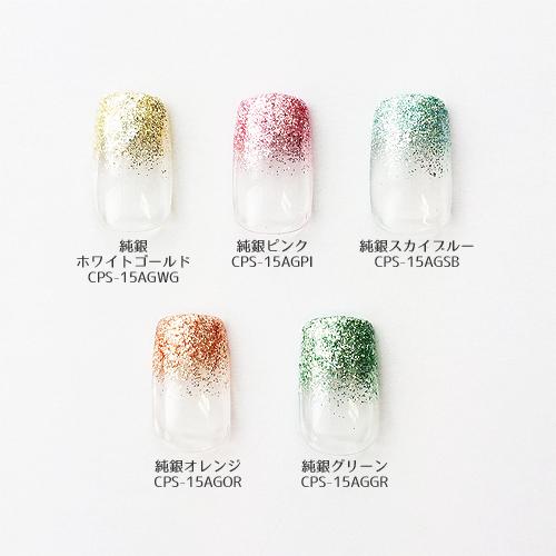 ≪日本製≫シャイニージェル:アートコレクション/ラメ・グリッター<純銀カラー2> ジェルネイルアートパーツ $