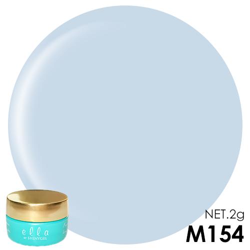 ella BY SHINYGEL:カラージェル M154ラグジュアリーダルブルー(エラバイシャイニージェル) [UV/D対応○] $