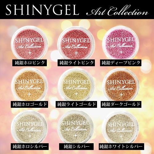≪日本製≫シャイニージェル:アートコレクション/ラメ・グリッター<純銀カラー> ジェルネイルアートパーツ $
