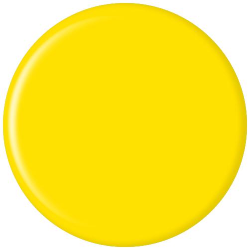 SHINYGEL Professional:アートジェル イエロー(アート用カラージェル) 4g (シャイニージェルプロフェッショナル)[UV/LED対応○](JNA検定対応) $