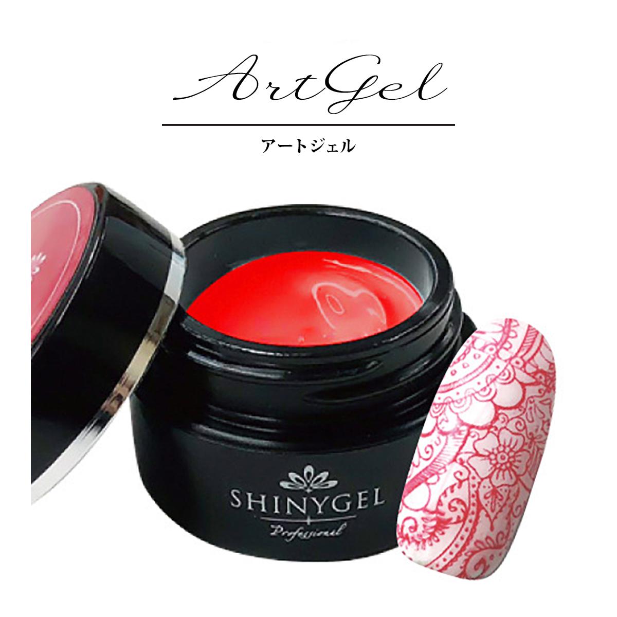 SHINYGEL Professional:アートジェル レッド(アート用カラージェル) 4g (シャイニージェルプロフェッショナル)[UV/LED対応○](JNA検定対応) $
