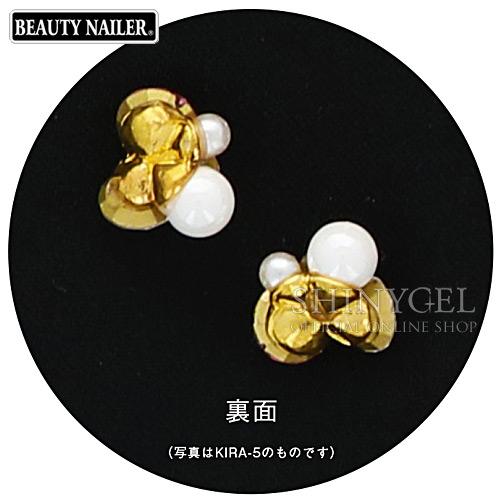 (DM便○)BEAUTY NAILER(ビューティーネイラー):煌めきストーン RoundS ネイルジュエリー ネイルパーツ/全6色