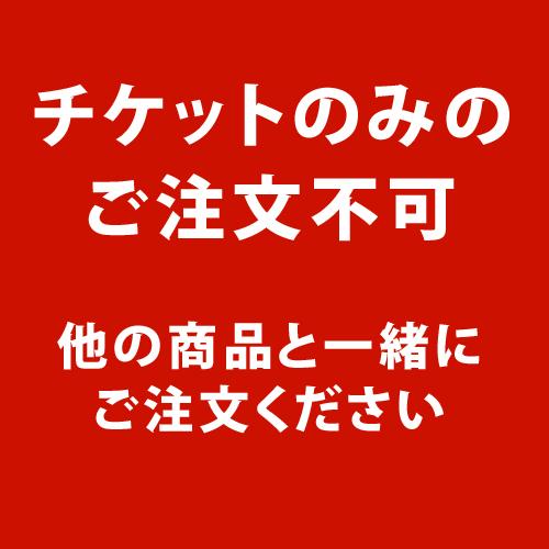 ※開催中止※(DM便○)【チケットのみの発送不可】 ≪※お一人様5枚まで≫東京ネイルフォーラム 2020(ビューティーワールド ジャパン)(東京ビッグサイト)チケット 招待券