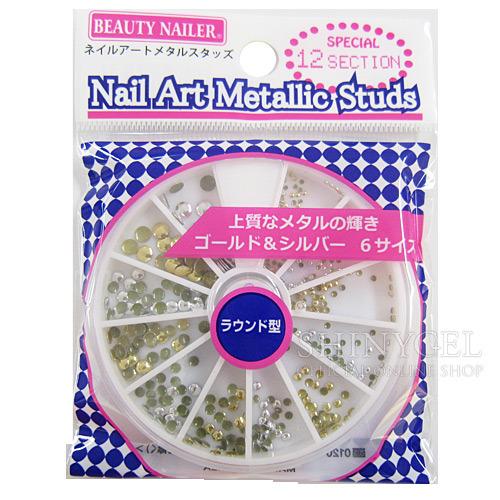(DM便○)BEAUTY NAILER(ビューティーネイラー):ネイルアート メタルスタッズ(6サイズ入り) NAA-43 ラウンド型(ゴールド&シルバー)