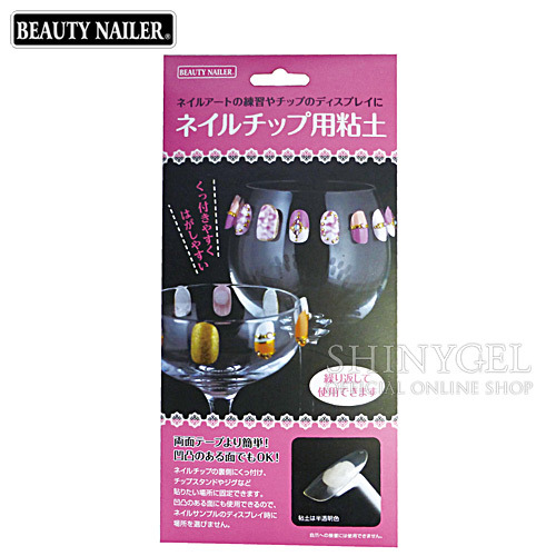 (DM便○)BEAUTY NAILER(ビューティーネイラー):ネイルチップ用 粘土