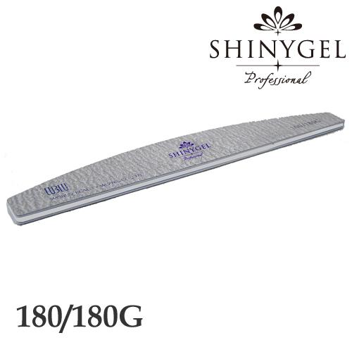 (DM便○)SHINYGEL:ゼブラファイル ホワイト(アーチ型) 180/180G (シャイニージェル)