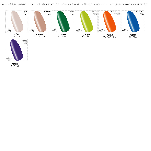 【レビューを書いてプレゼントGET】≪充電式ポータブル6W限定セット≫SHINYGEL(シャイニージェル):ジェルネイルキット(ポータブルLEDランプ 6W ハイブリッドモデル付)UV/LED両方硬化OK $