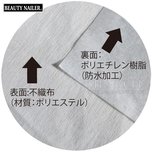 BEAUTY NAILER(ビューティーネイラー):プラスティックバック テーブルタオル(50シート入り)/PTT-1 $