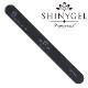 (DM便○)SHINYGEL Professional:エメリーボード 180/240G ジェルネイル (シャイニージェルプロフェッショナル)