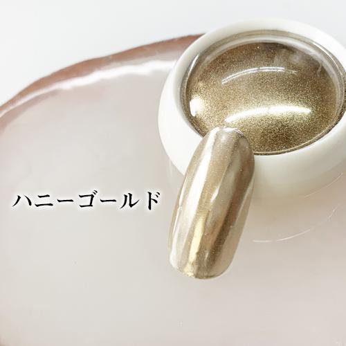 (DM便○)CK上品カラーなミラーパウダー/シルキーミラーパウダー(チップ付)(ZS340)