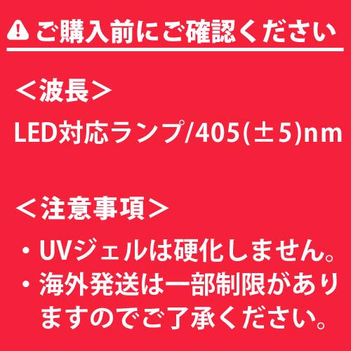 【硬化熱軽減】<コードレス/充電式>SHINYGEL Professional:ジェルネイル用 36W LEDランプ<クレッシェンド>(プロ用LEDライト)(シャイニージェル・プロフェッショナル) $