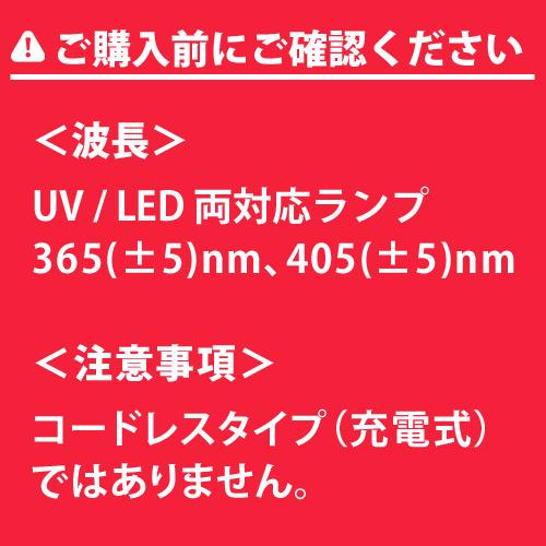 【一台でUV/LED両対応+硬化熱軽減】<ホワイト>SHINYGEL Professional:ジェルネイル用 36W LEDランプ<クレッシェンド ハイブリッド>(プロ用LEDライト)(シャイニージェル・プロフェッショナル)※送料無料※ $