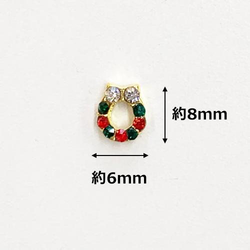 (DM便○)CKデザインパーツ <クリスマスリース>/3個入(C117)