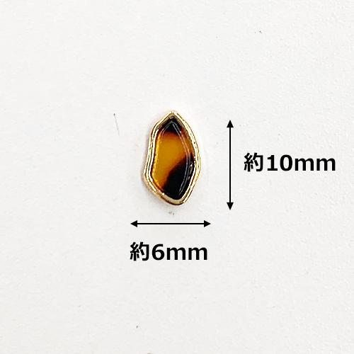 (DM便○)CKネイルパーツ マーブルプレート<ベイグ>(サイズ:約10x6mm)/3個入(D352)