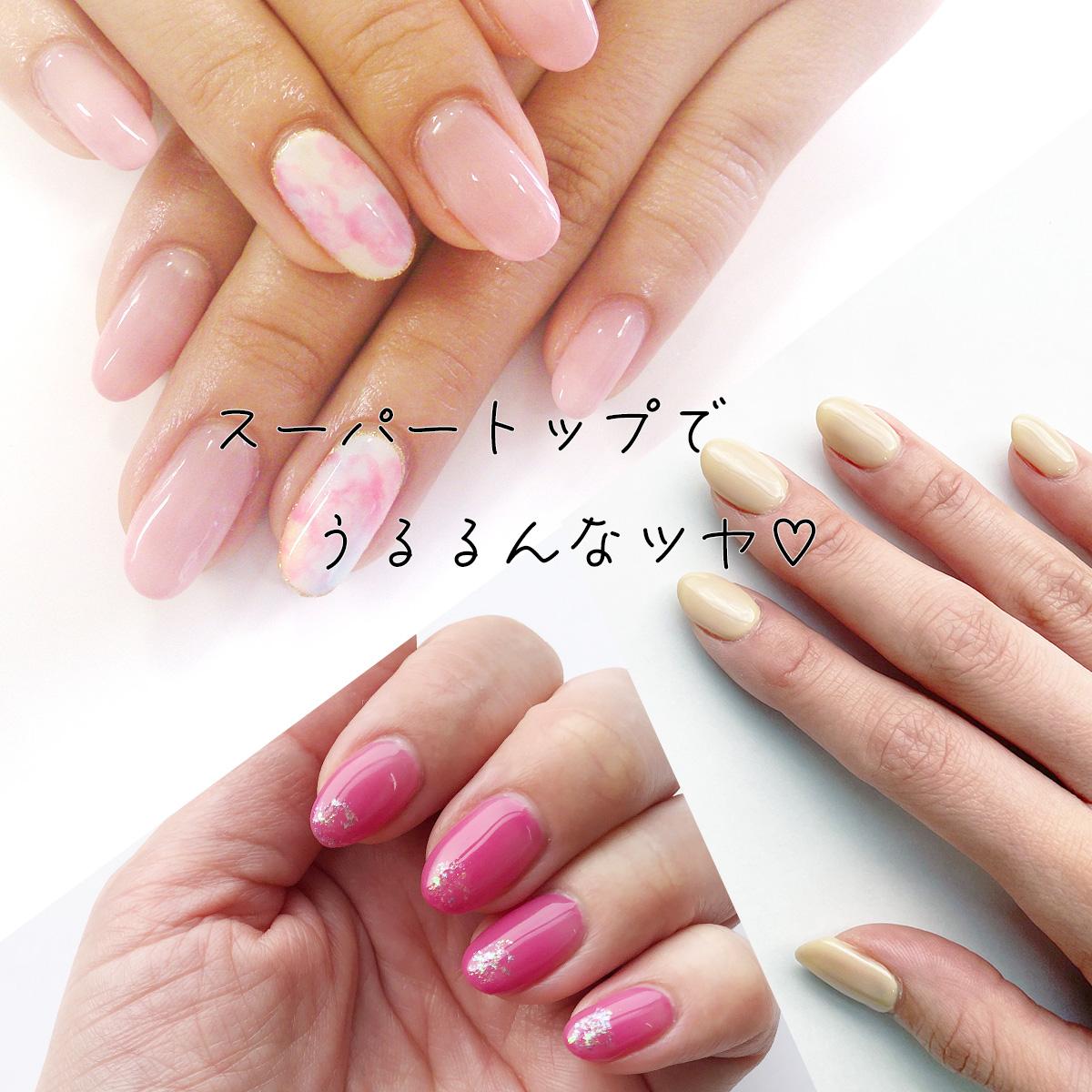 【ランプなしSBセット】SHINYGEL: SBスターターキット(ランプなし)【スーパーベース5g+スーパートップ5g】 爪を傷めない弱酸性 リピーターセット ジェルネイルキット ジェルネイルセット スターターセット (シャイニージェル) [UV/LED対応○]