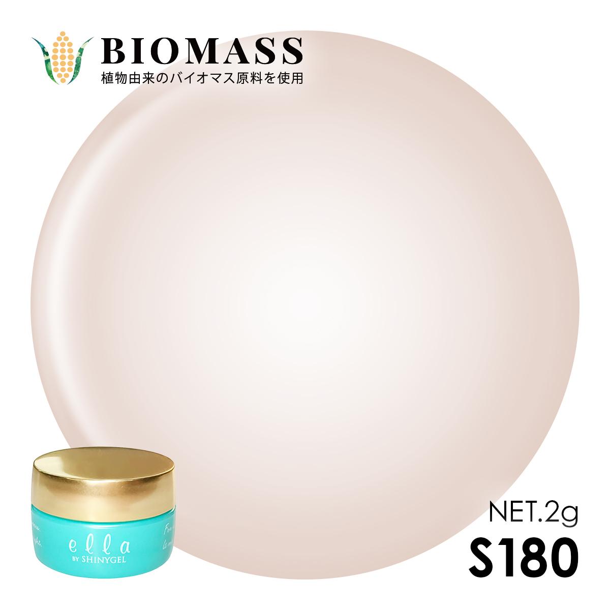 ella BY SHINYGEL:カラージェル S180 ウォーターシナモン(エラバイシャイニージェル) [UV/LED対応○] $